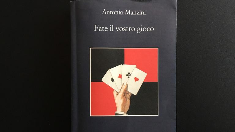 Omaggio a Rocco Schiavone: lista delle rotture di scatole | Maria Carmela Stella